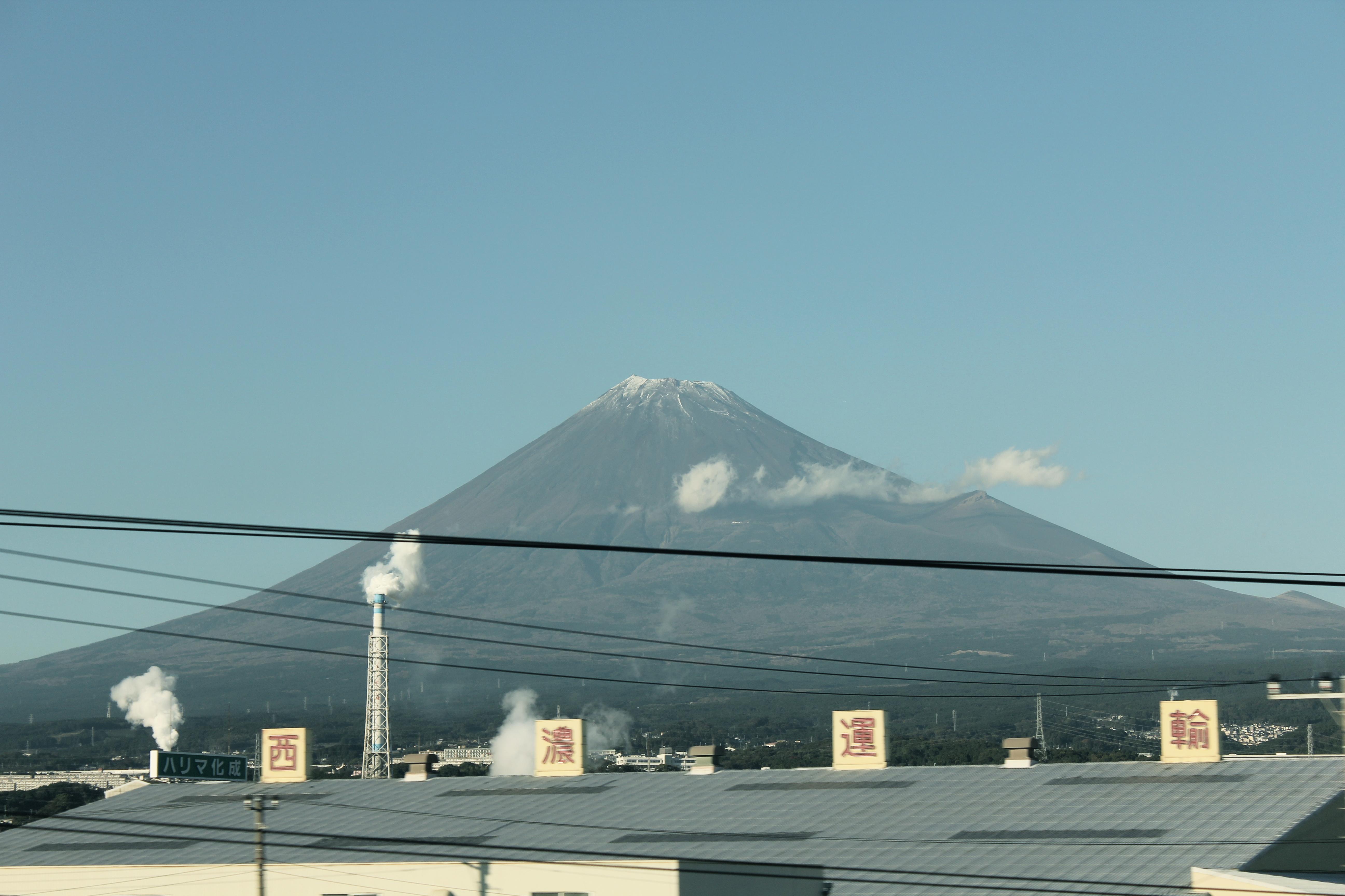 Mt.Fuji, Japan   2014   own photo - copyright